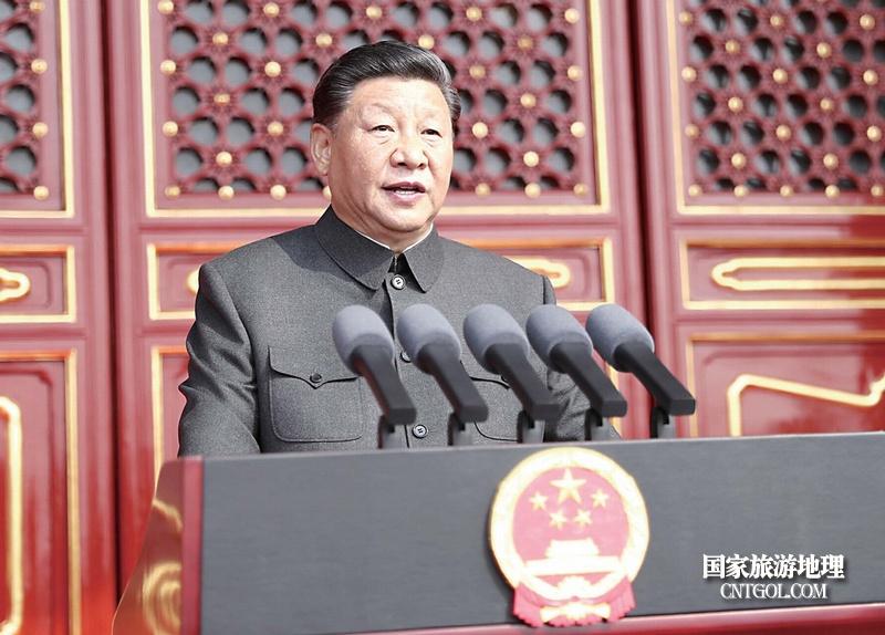 习主席在国庆70周年庆典上讲话.JPG