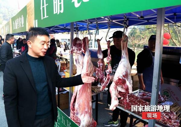 浙江杭州临安:湖羊盛宴诠释绿色