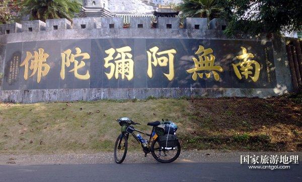 回家的路当作旅行 海口大一男生历时18天骑行1600公里