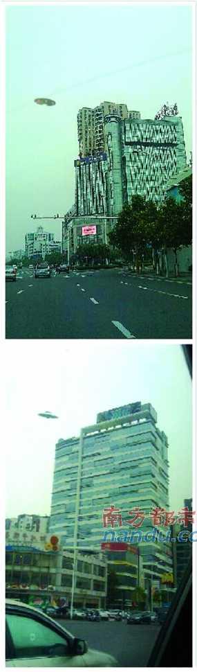 """网友""""文波2010""""用照相软件P S出的两张带有不明飞行物的照片。"""