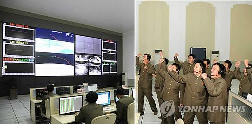 资料图片:图为朝鲜发射火箭的12日平壤卫星控制综合指挥所的情景。(韩联社/朝鲜《劳动新闻》)