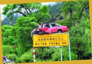 路上很有意思的警示牌,引人深思。