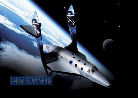 """维珍集团公布的""""太空船二号""""在太空飞行的模拟图。新华社/路透"""