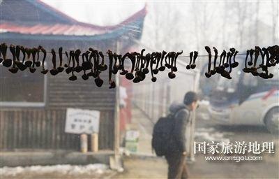 寻味中国 长白山的口感与滋补秘密