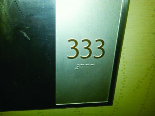 朗廷酒店第333号房间。