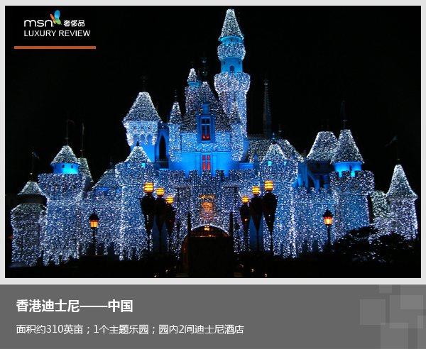 玩遍世界五大迪士尼乐园