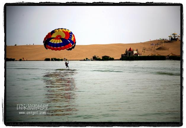 沙湖娱乐项目之水上飞伞