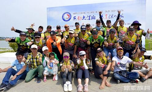 2016首届洪泽湖湿地杯国际路亚邀请赛 圆满告捷