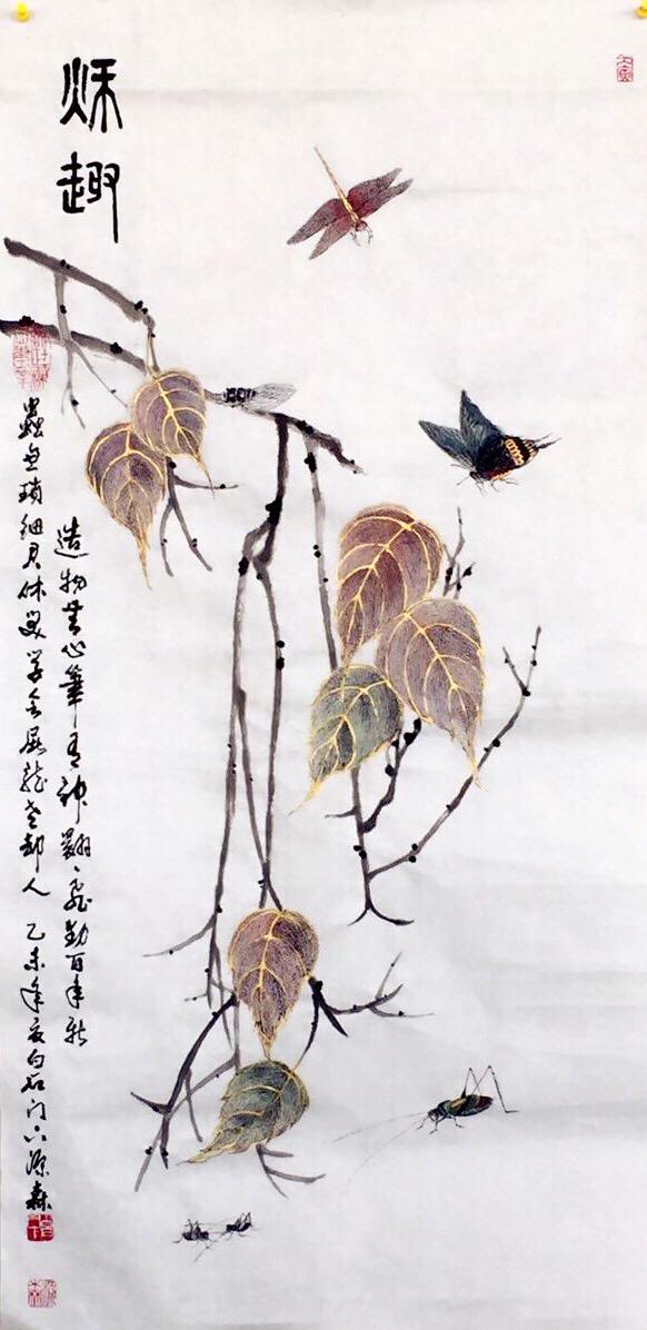 (蜻蜓,蝉,蝴蝶,蝈蝈,蟋蟀)