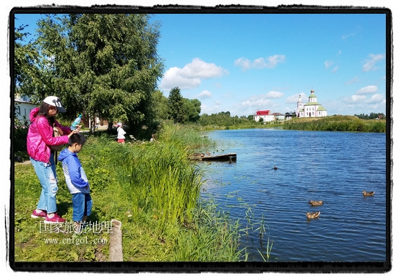 八月俄罗斯遇见美