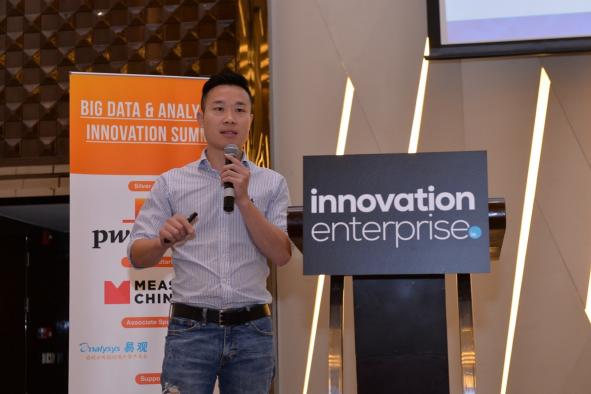 宜人贷受邀出席2017年第五届上海商业创新峰会