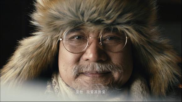 这场关于爱的电影,黑龙江等你来看!