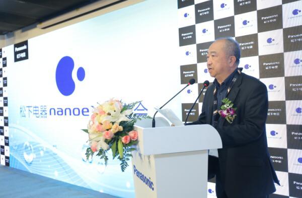 中国家用电器协会副秘书长陈钢发言