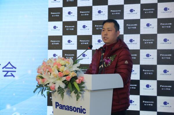 中科院理化所抗菌检测中心副主任郑苏江发言