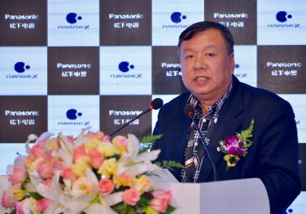中国家用电器研究院副总工程师、健康家电分析测试中心主任鲁建国发言