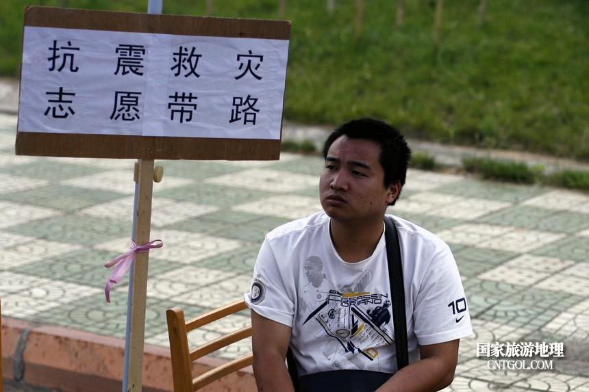 北川2008