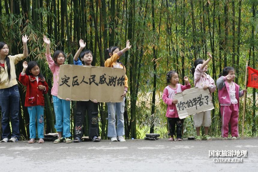 青川2018
