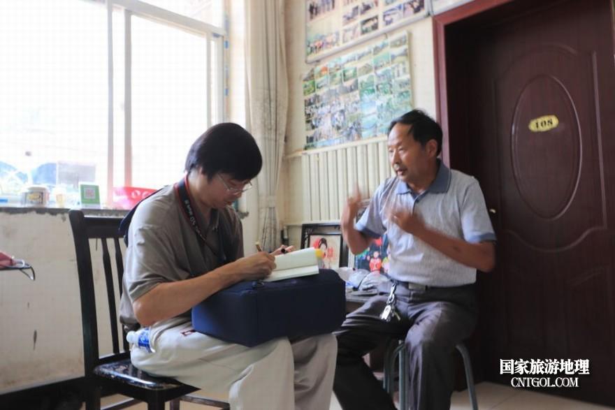 33,采访筑路领头人,村支书宋志龙。
