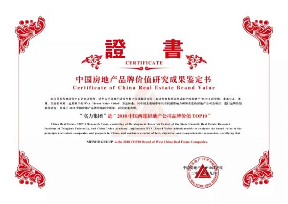腾冲文明城市宣传海报