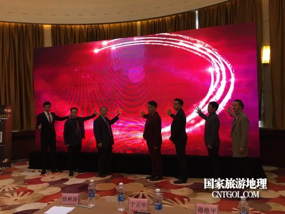2019CCTV《跨年元旦晚会》优秀节目选拔贵州地区启动(图)