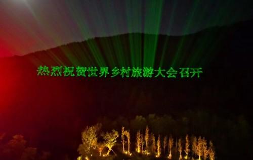 """【各路""""大咖""""聚集慧心谷 第三届世界乡村旅游大会圆满落幕}】"""
