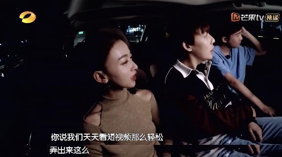 吴谨言空降快乐哆��咪,微视记录最美杭州