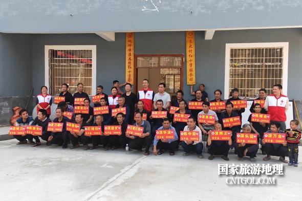 """贵州地平镇红十字会""""博爱家园""""温暖山区(图)"""