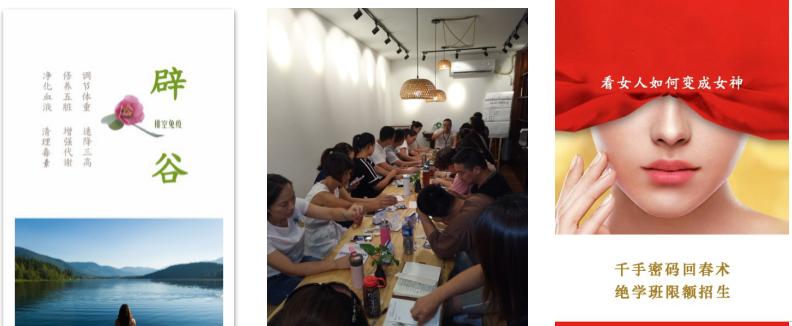 厦大88级校友积极探讨抱团香港经典三级养老模式