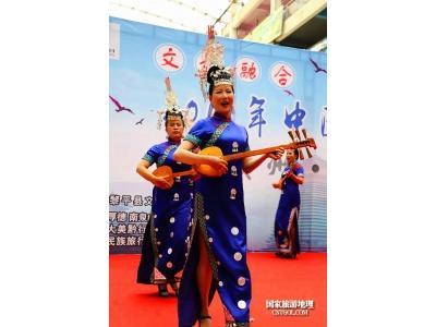 贵州黎平县系列活动为文化旅游增色添彩
