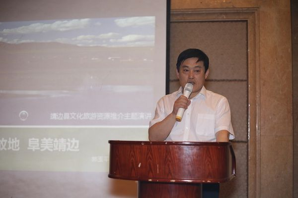 2019中国新型旅游产业发展大会在沪胜利闭幕
