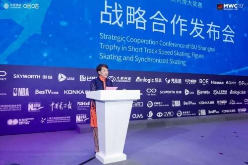 5G超高清冰雪赛事直播来袭 中国移动咪咕牵手上海超级杯
