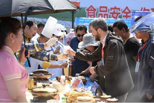 第八届中俄蒙美食文化节暨第三届中国乌兰察布美食文化节开幕