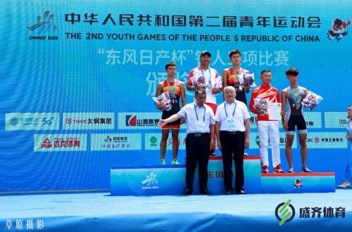中华人民共和国第二届青年运动会铁人三项比赛落幕