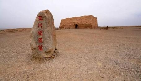 http://www.zgqhl.cn/wenhuayichan/21596.html