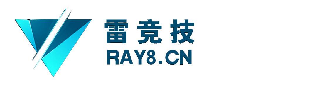 雷竞技电竞官网RAY8.CN阔别已久的统治lCK又回来了,DWG绝杀AHQ