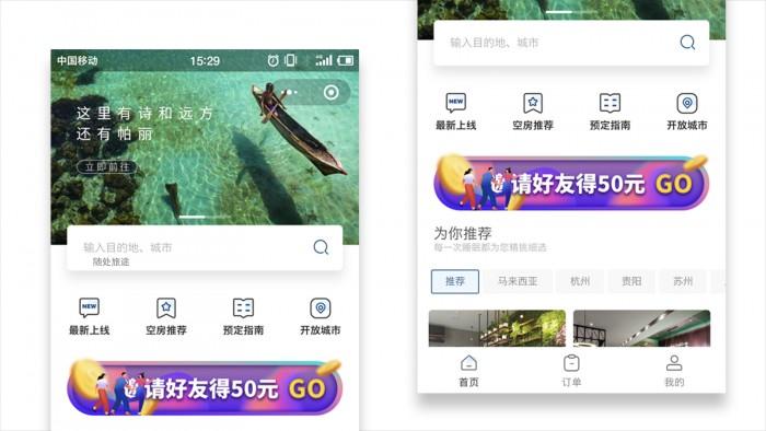 http://www.weixinrensheng.com/lvyou/1449848.html