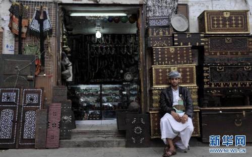 也门旅游业因动乱遭重创 损失在10亿美元