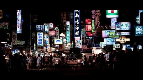 台湾15天自由行 360度无死角感受台湾风土人情