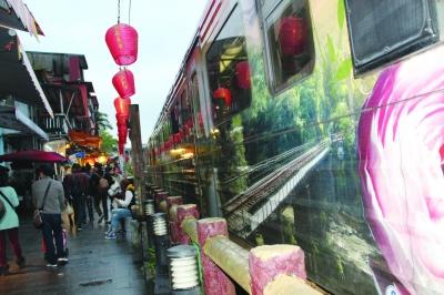 """火车""""慢""""游台湾 滋味浓郁慢享受"""