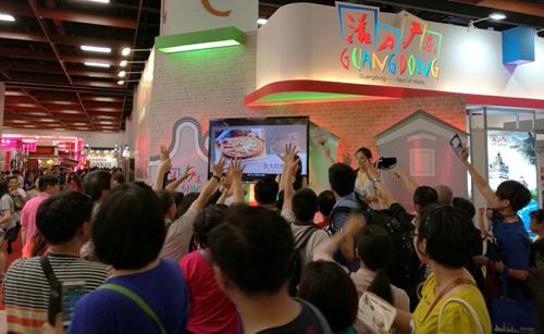广东省旅游局组团参加2016台北两岸观光博览会