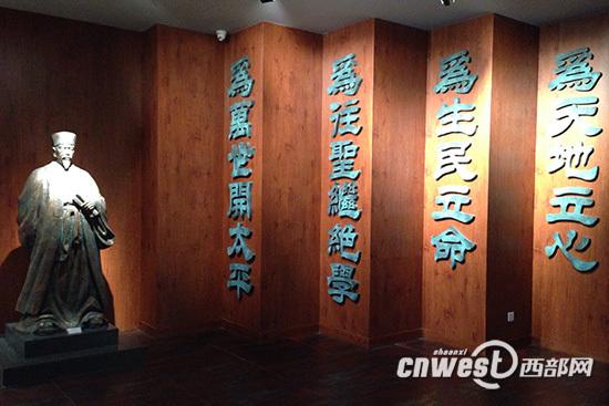泾河新城崇文国学馆与三秦非遗博览馆正式开馆运营