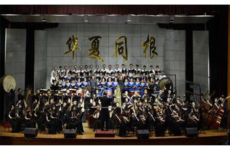 清明公祭轩辕黄帝系列活动《国风秦韵—华夏同根主题音乐会》成功演出