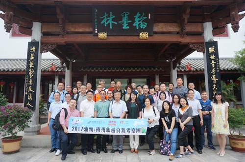 香港旅行商赴粤东考察踩线活动成功举行