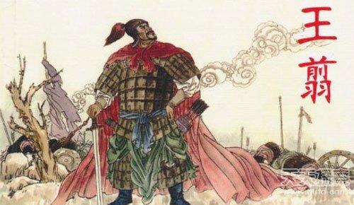 历史十大不败的名将 孙武李靖岳飞兰陵王在列