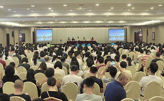 2017年全省金马澎领队岗前培训班在榕举办