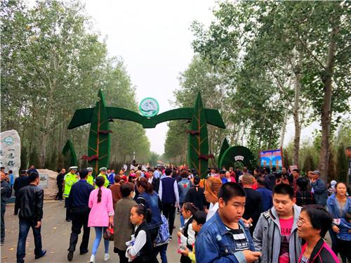 双辽市首届旅游节暨产业脱贫畜禽竞技大赛开幕