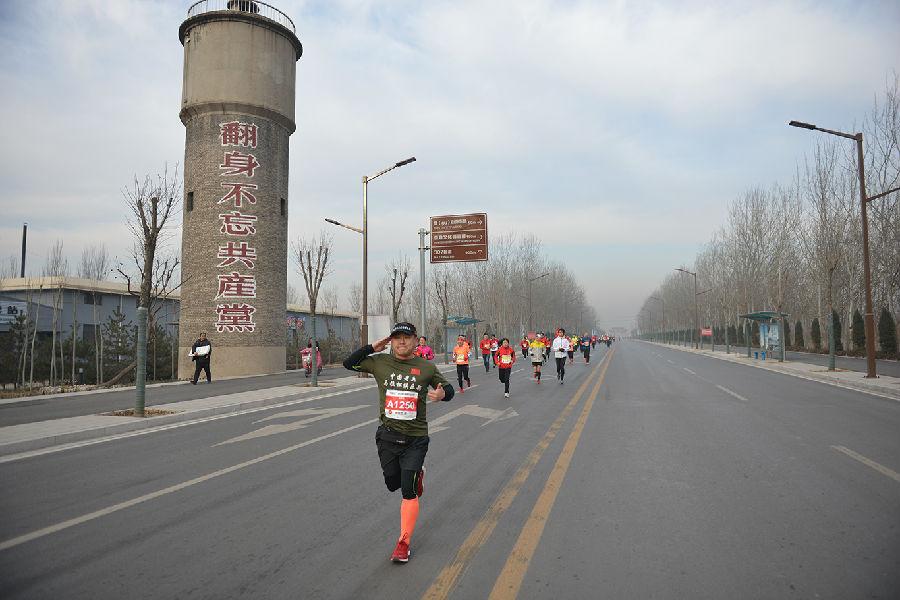 生态马拉松 健康跑起来 ——2017贾家庄马拉松圆满落幕