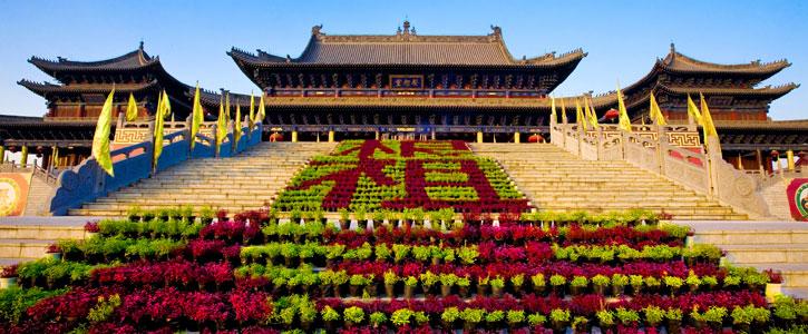 """今年春节哪里 """"high""""? 到洪洞大槐树景区体验最浓郁的中国年味"""