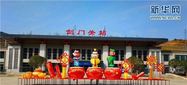 广元市剑阁县首届新春灯会将于2月8日举行 免费向市民开放