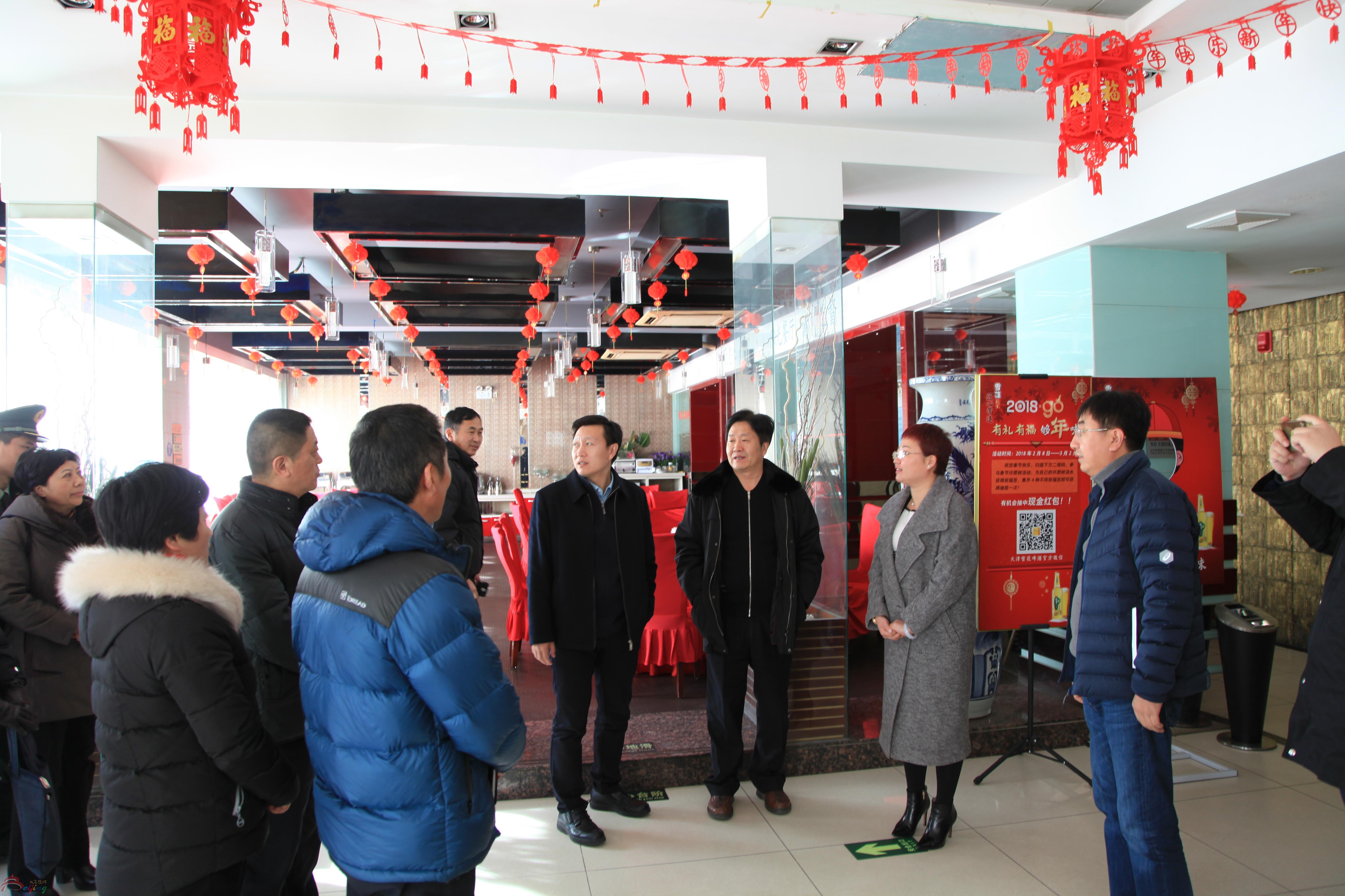 平谷区副区长王晓东带队督查区旅游行业春节假日安全服务保障工作